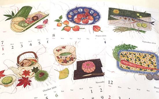 さか井美ゆきさんカレンダー、 7月1日より販売開始。