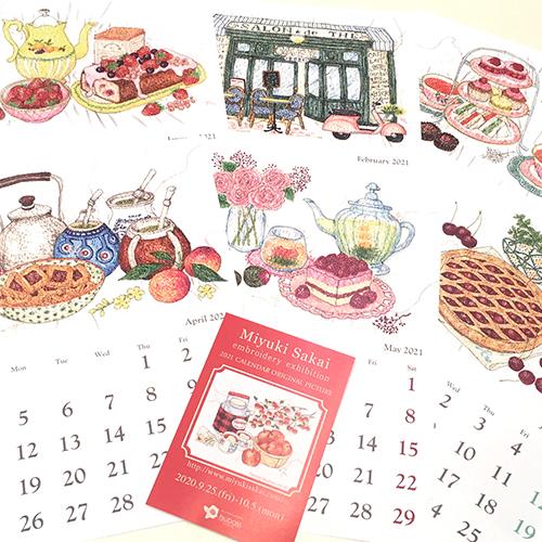さか井美ゆきさん・2021年版カレンダーとポストカードが発売♪