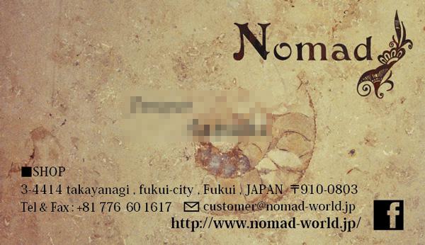 Nomad様名刺