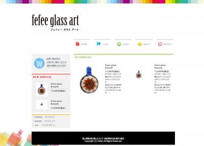 fefee様ショッピングサイト