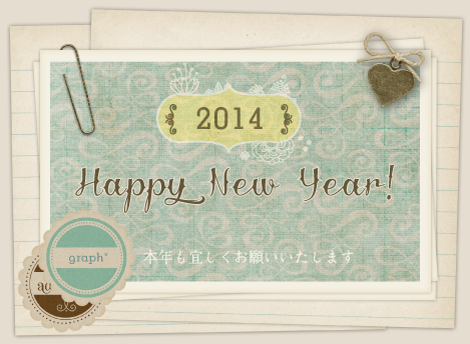 Happy New Year From graph* design