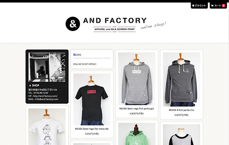 AND FACTORY ONLINE SHOP