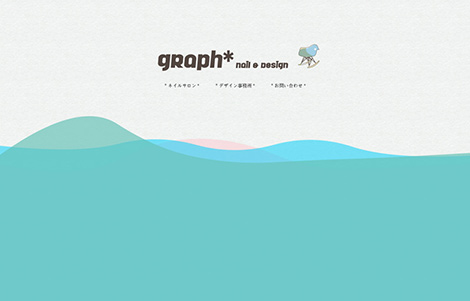 graph* design TOPページ