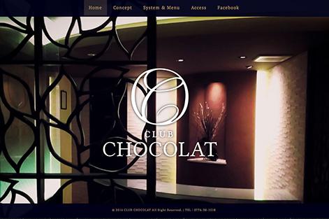 Club Chocolat様
