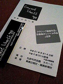 090814_1805~01_Ed.JPG
