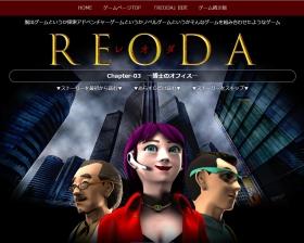REODA-03