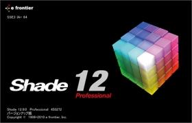 Shade12