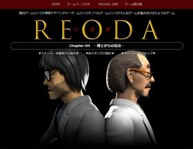REODA4