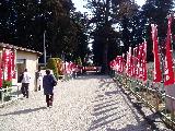 竹駒稲荷参道にて