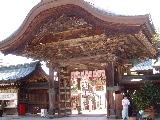 竹駒稲荷山門