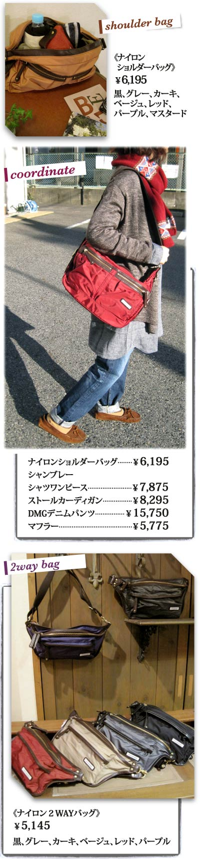 YD12.09.27a_b.jpg
