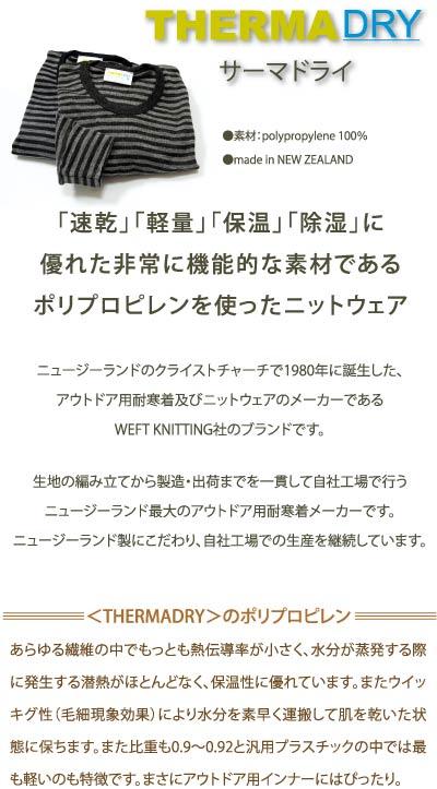 WEAR12.10.04a_b.jpg