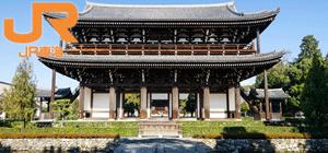 kyoto_iko.png