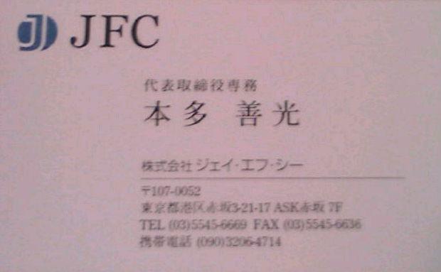 F1021339.JPG