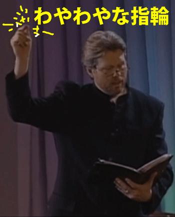 塩田大介・妻川崎由美子夫妻「指輪交換」新高輪プリンスホテル 結婚披露舞踏会