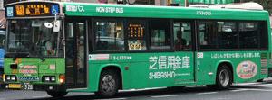 芝信用金庫職員の横領詐欺事件と東京主要地域支店網、そして個人情報保護法違反