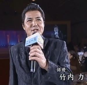 塩田大介氏・妻川崎由美子夫人の結婚披露舞踏会にきた竹内力2
