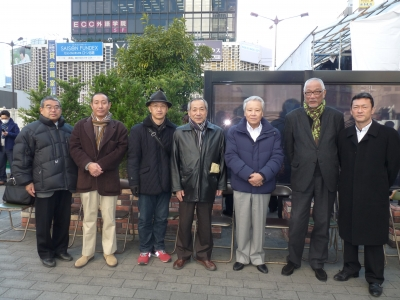 Images of 阿形充規 - JapaneseC...