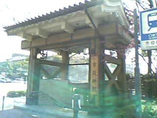 地下鉄 市役所駅