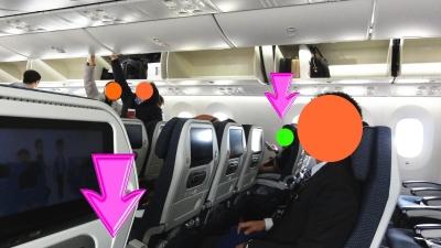台湾旅行−2