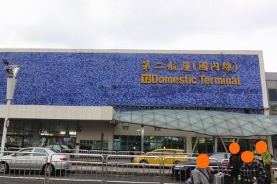 台湾旅行−4