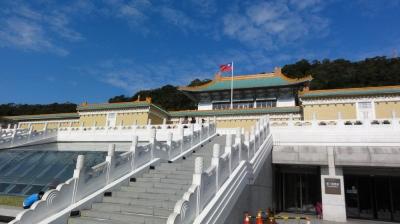 台湾−故宮博物院