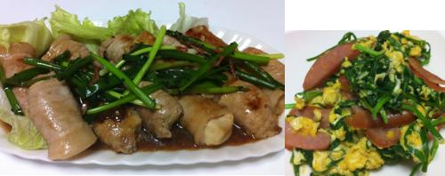 肉高野豆腐