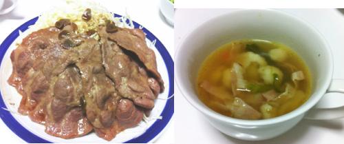 豚のニンニク醤油焼き