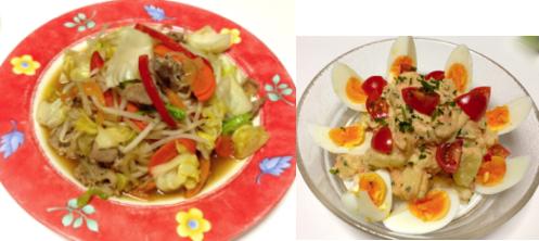 明太ポテトサラダ