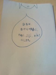 090516_1636~02.JPG