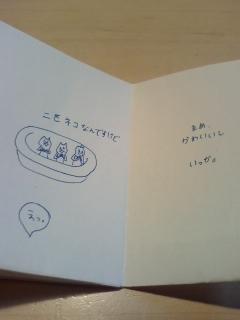090516_1636~01.JPG