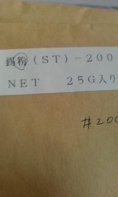090615_1610~01.JPG