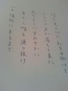091027_1915~01.JPG