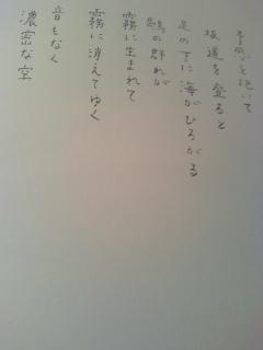 091027_1918~01.JPG