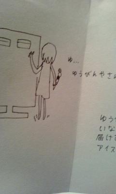 100114_2100~01.JPG