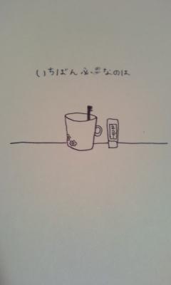 100119_2057~01.JPG