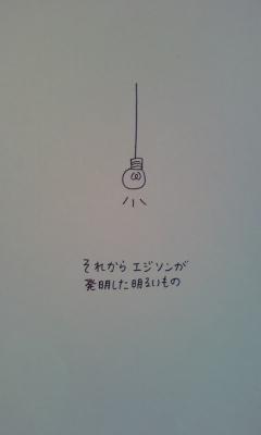 100123_0951~02.JPG