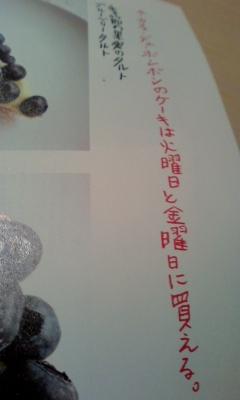 100124_2243~01.JPG