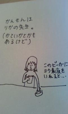 100426_1749~01.JPG