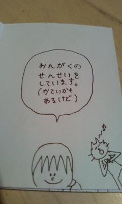 100427_0927~01.JPG
