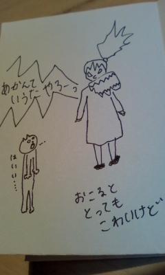 100427_0928~01.JPG