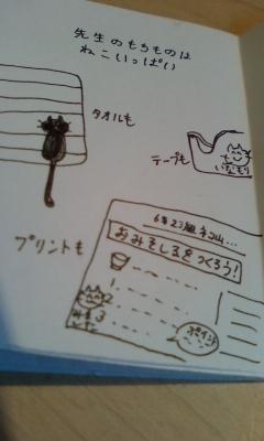 100427_0929~01.JPG