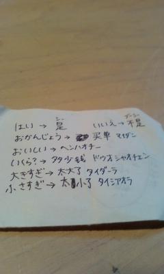 130725_1426~01.JPG