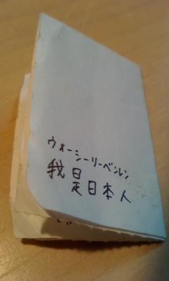130725_1427~01.JPG