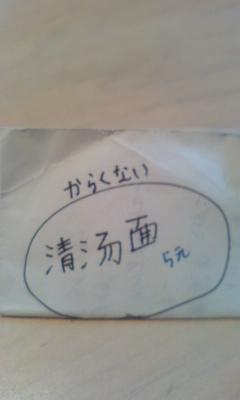 130725_1428~01.JPG