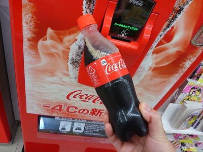 −4℃コカコーラをゲット