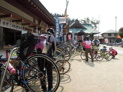 自転車神社大山神社に立ちよる