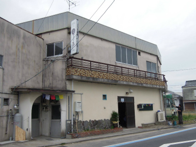 大三島ゲストハウスオハナの外観