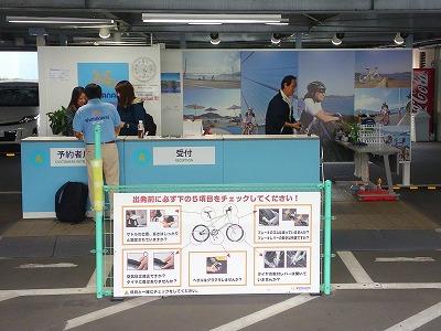 しまなみ海道の公共のレンタサイクル