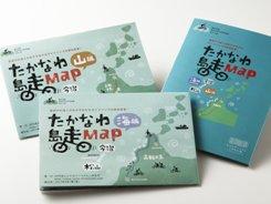 今治〜松山道後のサイクリングマップたかなわ島走MAP